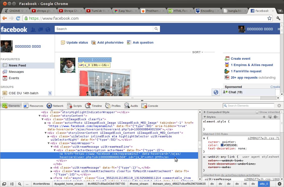 Bangla Font Display Problem In Google Chrome 2018