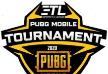 Upcoming Official Tournaments of PUBG Mobile